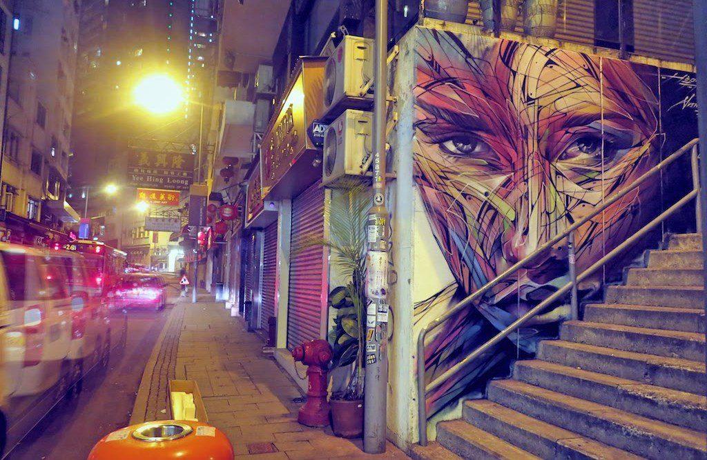 Hong Kong street art (Hopare)