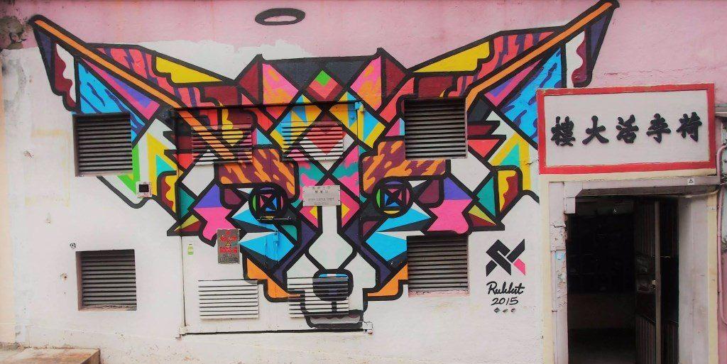 Hong Kong street art : le renard de Rukkit