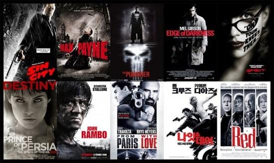 Titre rouge sur fond noir et blanc - plagiat affiches cinéma
